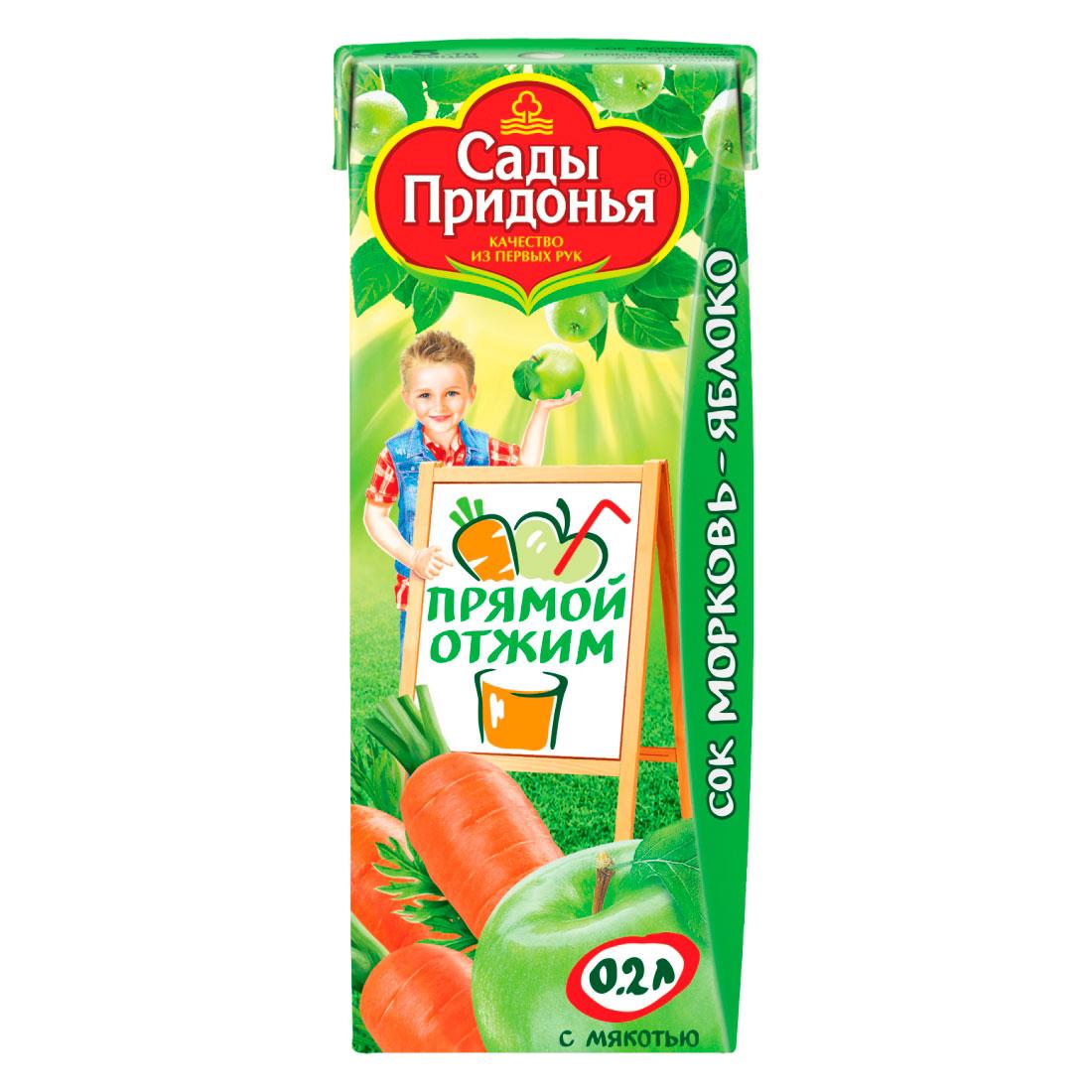 Сок Сады Придонья 200 мл (тетрапак) яблоко морковь прямого отжима с мякотью (с 5 мес)<br>