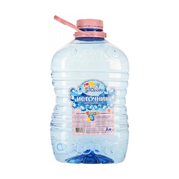 Вода детская Источник здоровой жизни 3 л<br>