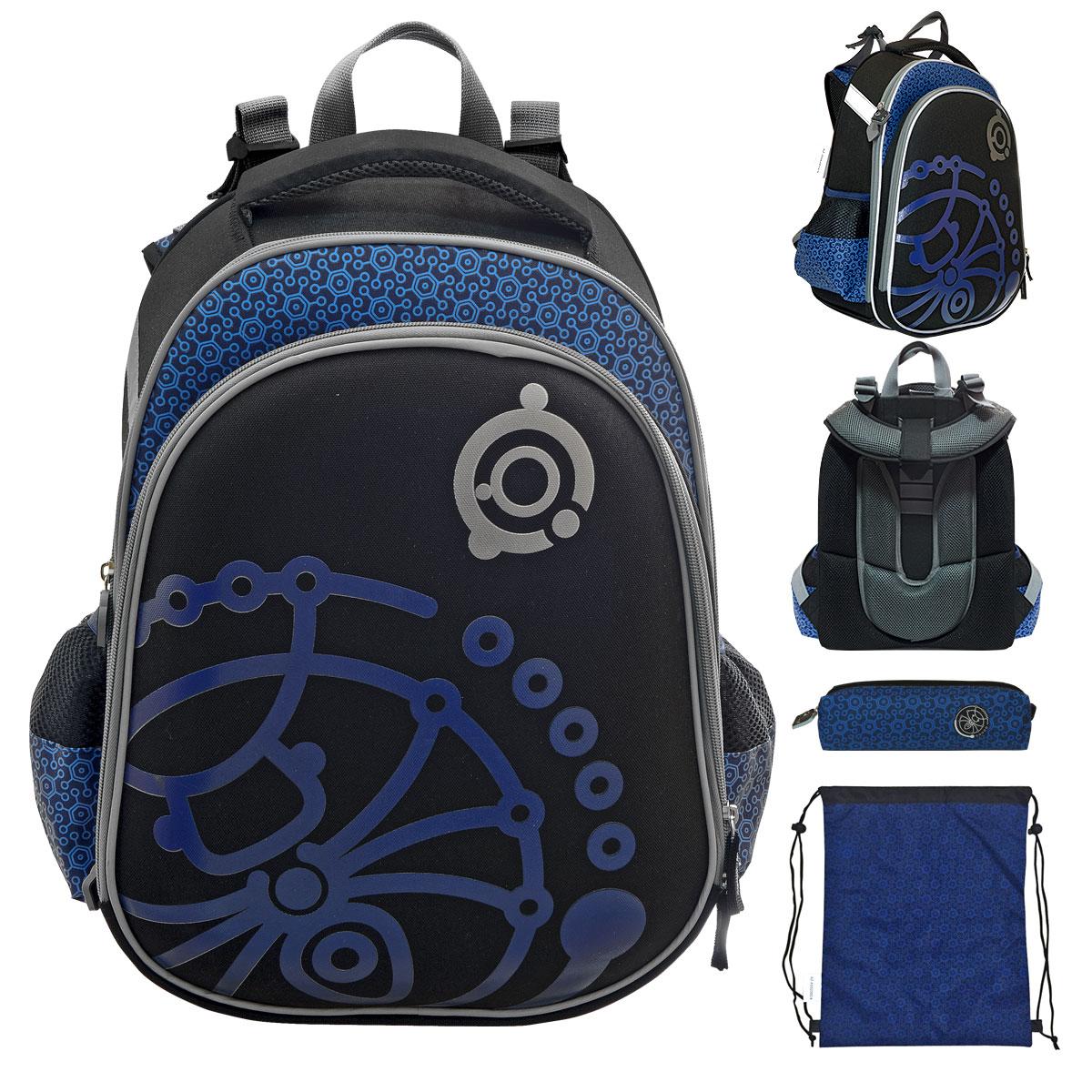 Набор ACTION! Рюкзак школьный+мешок для обуви+пенал АЛИСА Сине-черный<br>