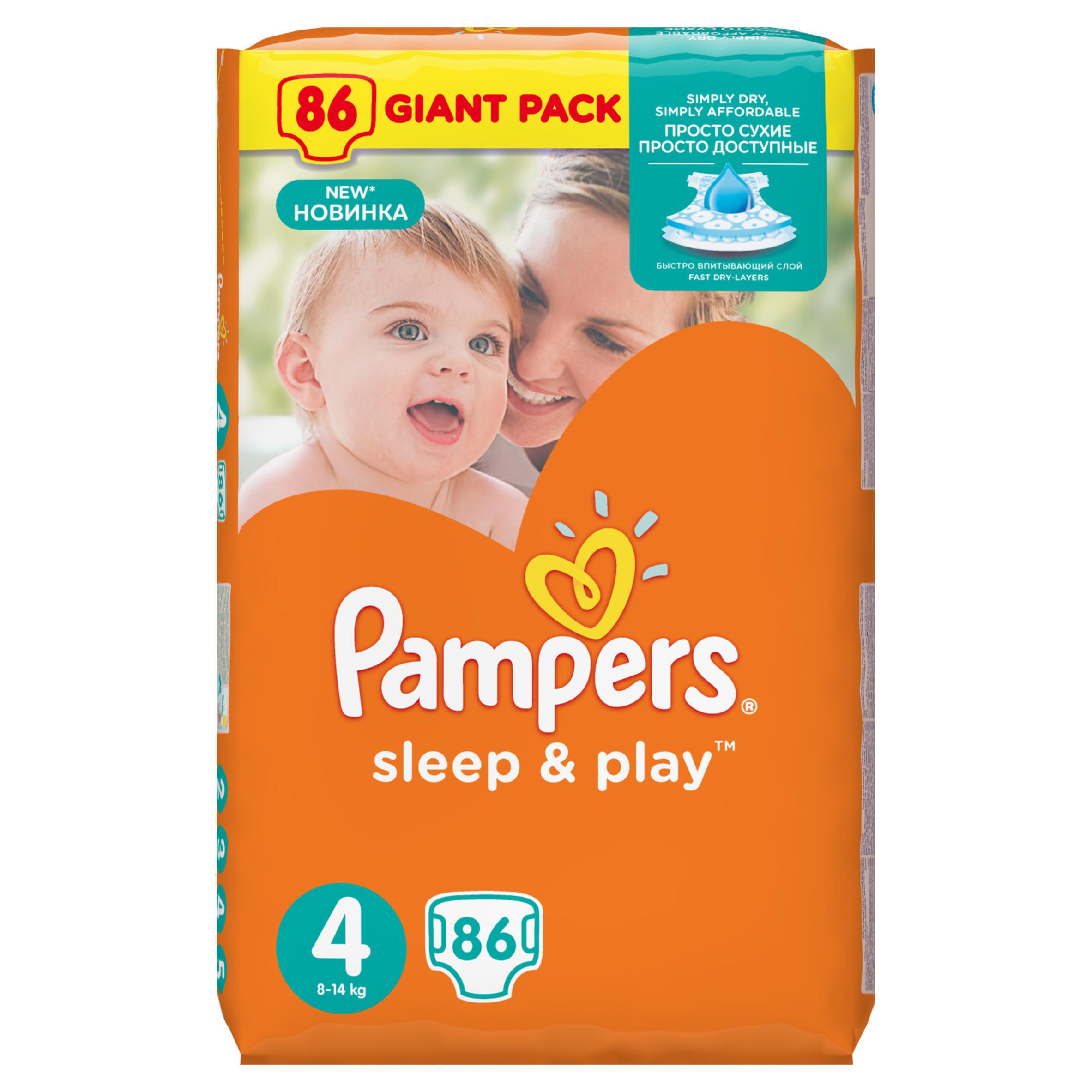 Подгузники Pampers Sleep&amp;amp;Play Maxi 8-14 кг (86 шт) Размер 4<br>