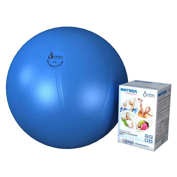 Мяч Альпина Пласт гимнастический Фитбол Стандарт 45 см (цвет в ассортименте)