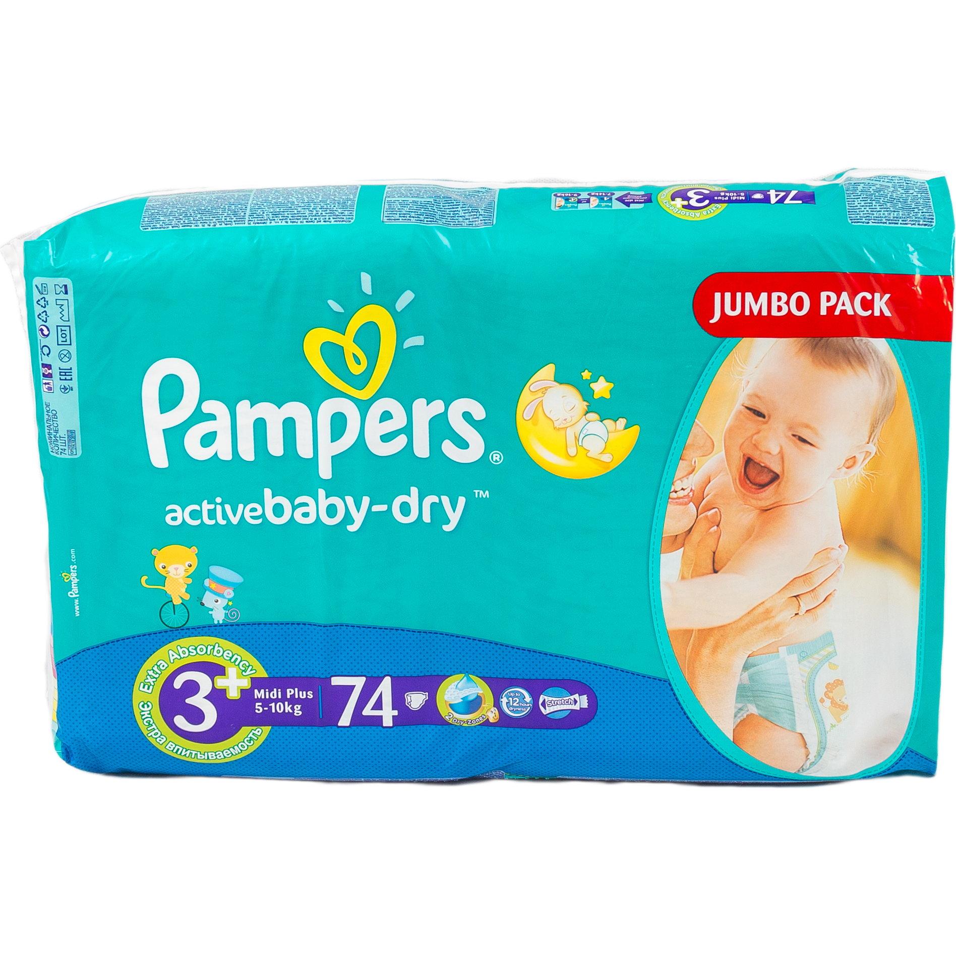 Подгузники Pampers Active Baby Midi+ 5-10 кг (74 шт) Размер 3+<br>