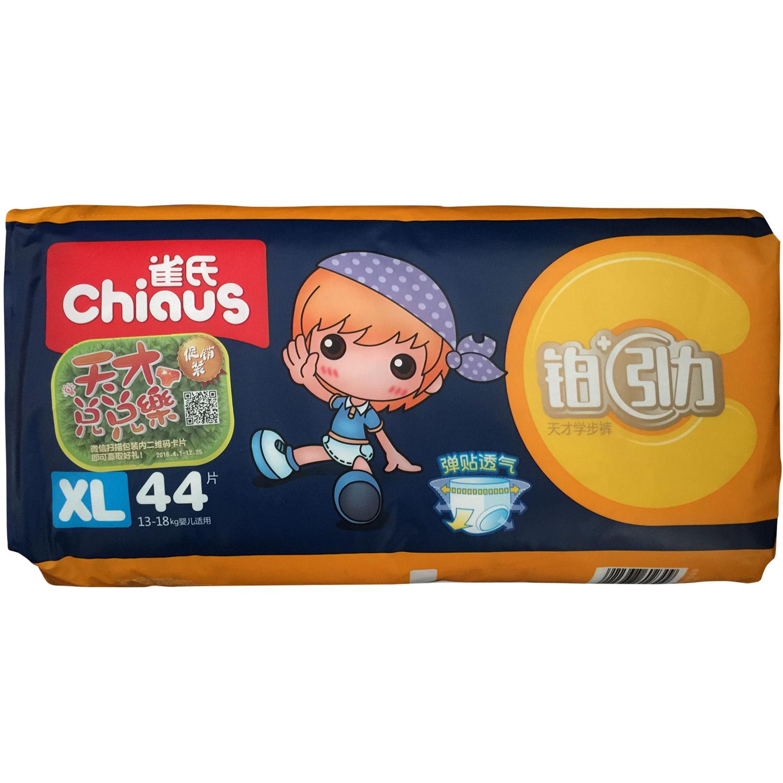 Детские трусики Chiaus XL 13-18кг 44шт<br>