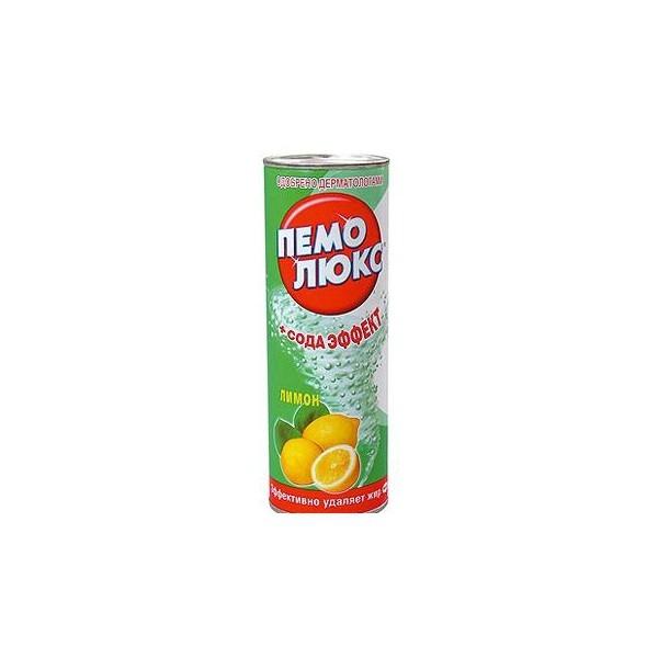 Чистящий порошок ПЕМОЛЮКС Лимон 480 гр