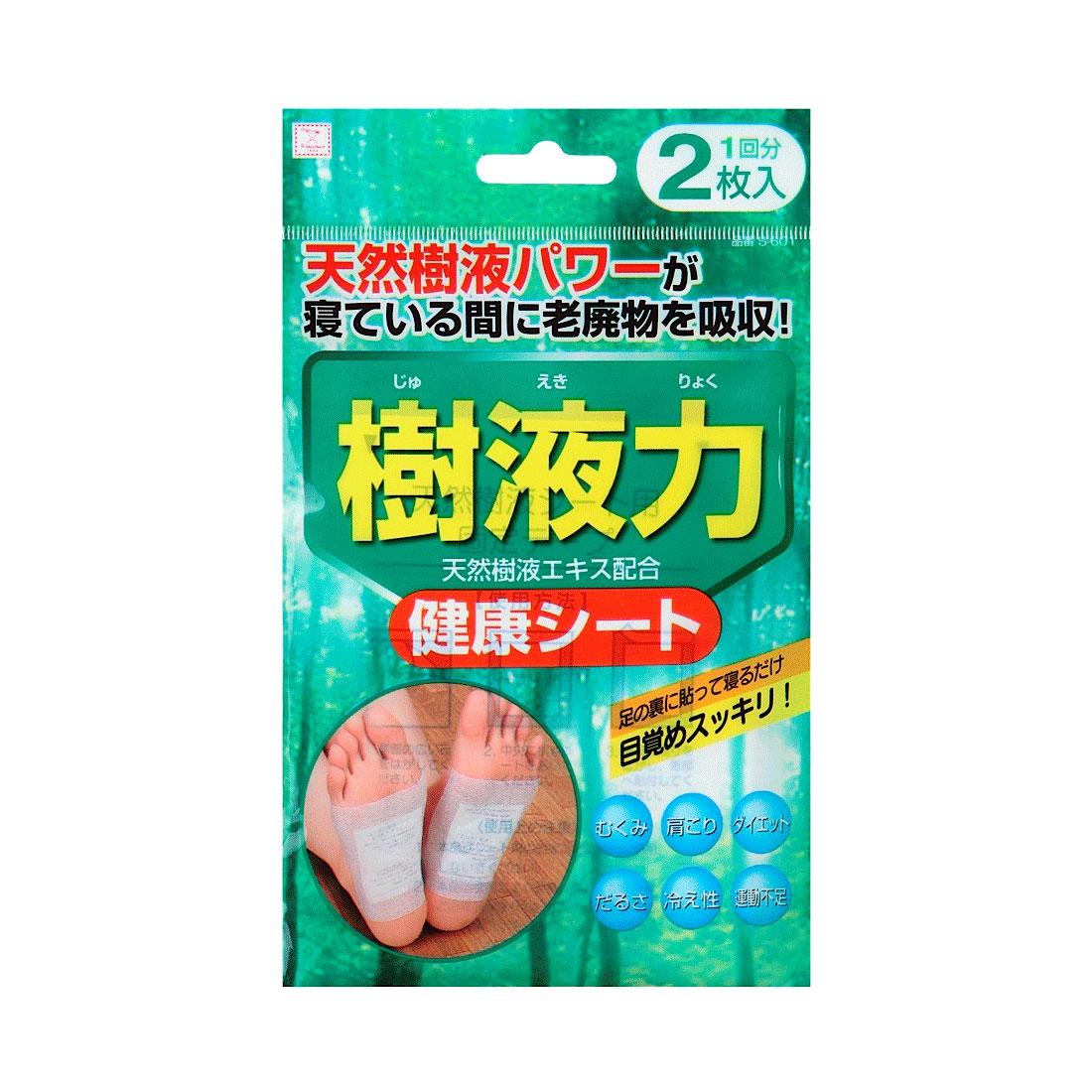 Шлаковыводящий пластырь Kokubo С экстрактом японского дуба<br>