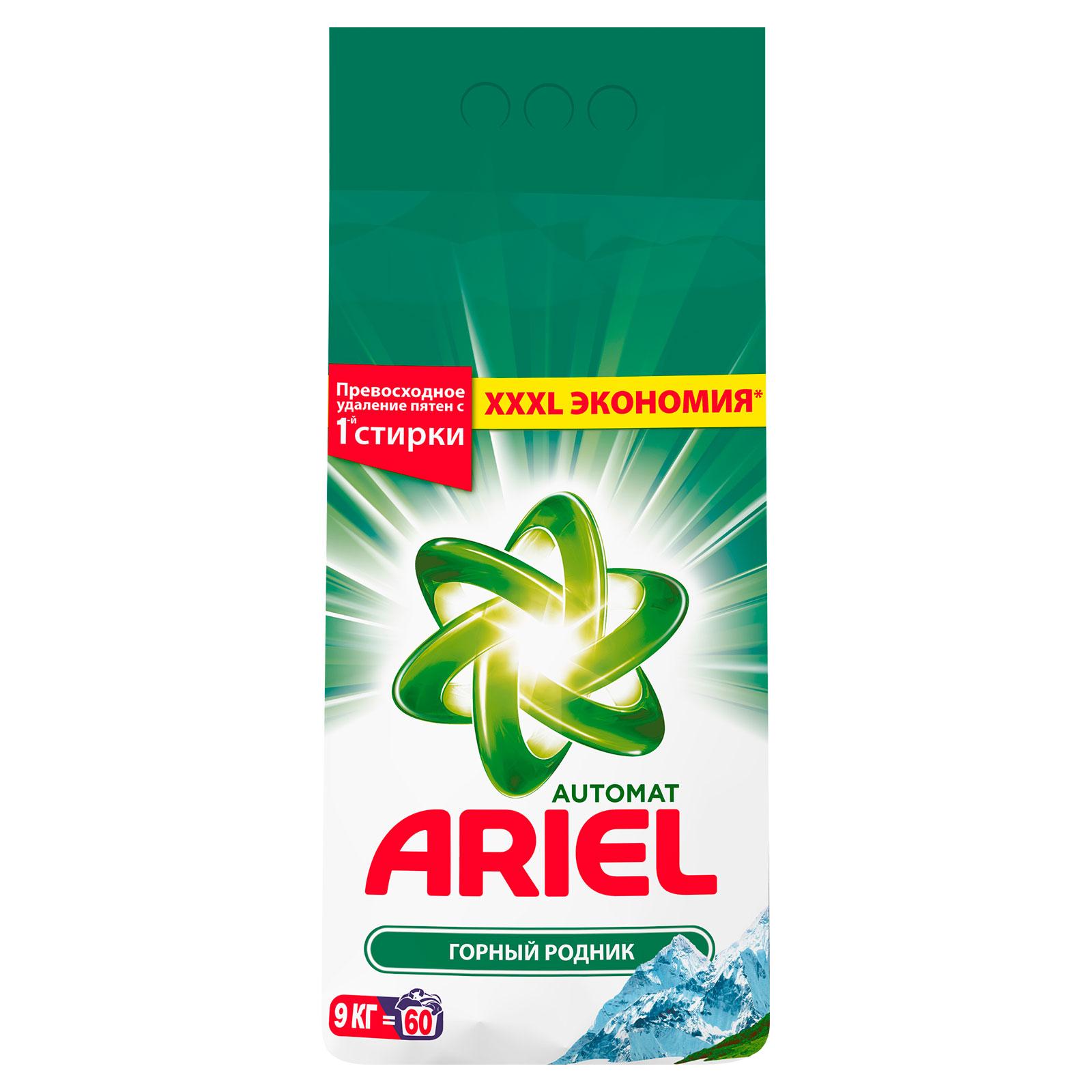 Стиральный порошок Ariel Горный родник 9 кг<br>