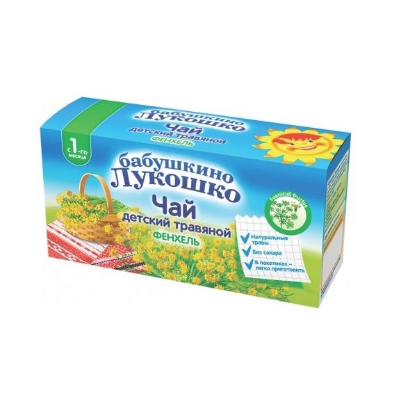 Чай детский Бабушкино лукошко 20 гр (20 пакетиков) Фенхель (с 1 мес)