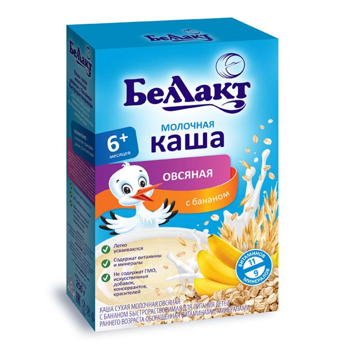 Каша БЕЛЛАКТ молочная быстрорастворимая 250 гр овсяная с бананом (с 6 мес)<br>