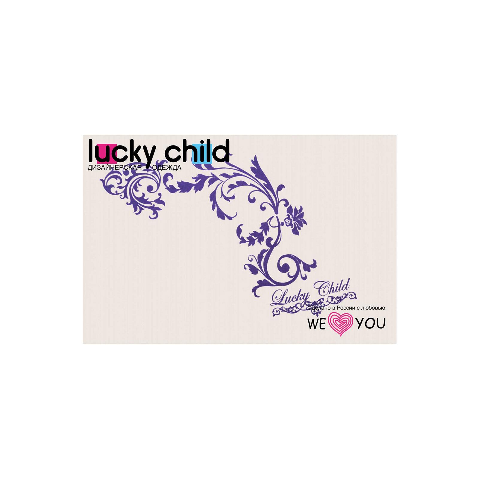 Распашонка Lucky Child Нежность рост 50
