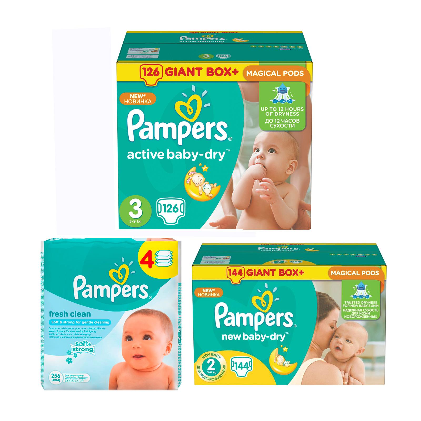 Набор Pampers №7 Подгузники Pampers New baby + Active baby 2-3 + салфетки<br>