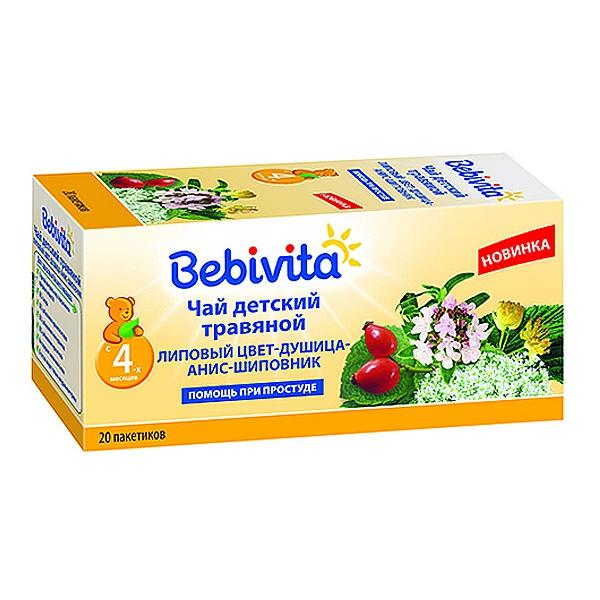 Чай детский Bebivita 20 гр (20 пакетиков) Липовый цвет душица анис шиповник (с 4 мес)<br>