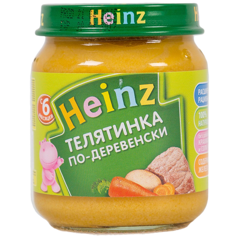 Пюре Heinz мясное с овощами 120 гр Телятина по-деревенски (с 6 мес)<br>