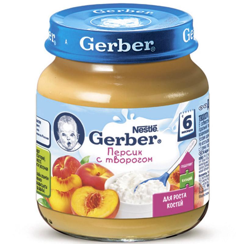 Пюре Gerber фруктовое с творогом 125 гр Персик (с 6 мес)<br>