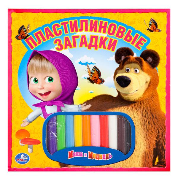 Книга Умка с пластилином Маша и Медведь Пластилиновые загадки<br>