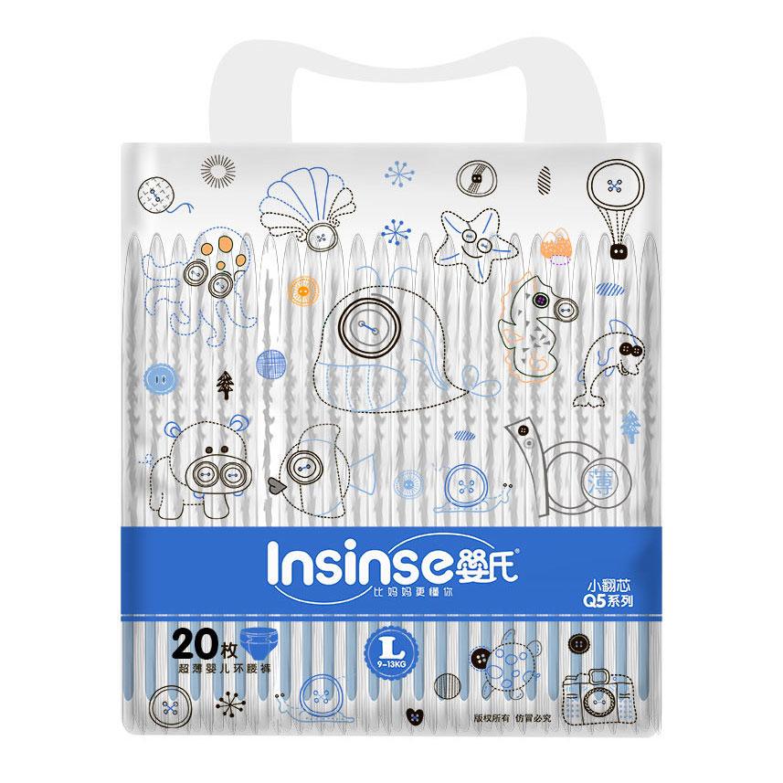 Подгузники INSINSE 9-13 кг 20 шт<br>
