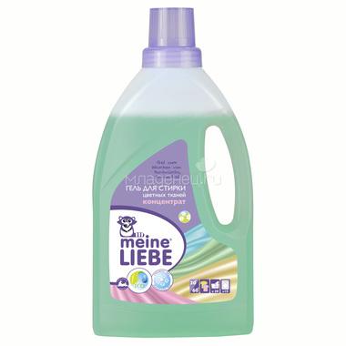 Гель Meine Liebe для стирки 800 мл. (концентрат) Для цветных тканей