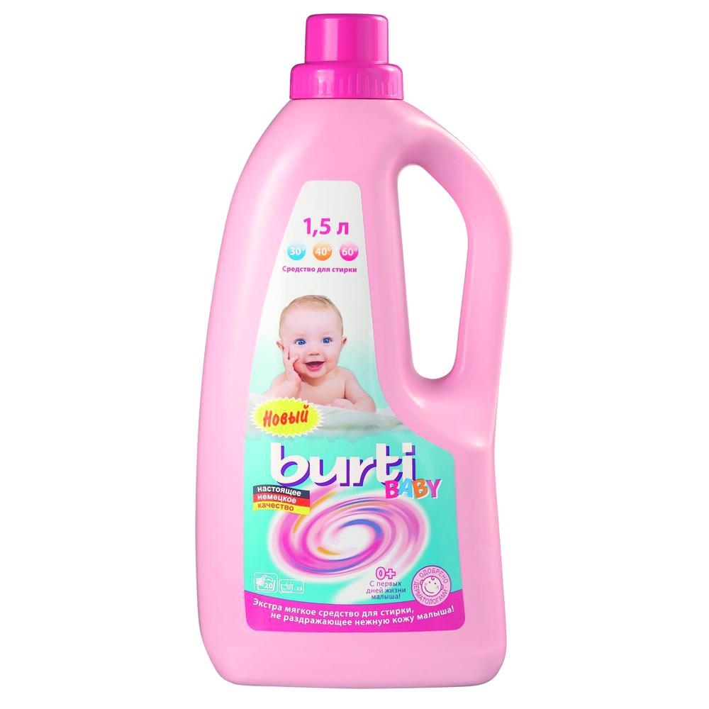 Жидкое средство Burti Бурти для стирки 1,5 л Для детского белья<br>