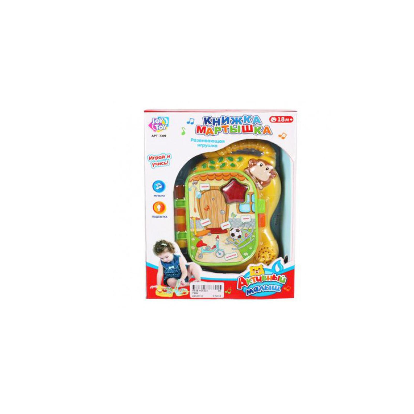 Развивающая игрушка Play Smart Книжка-мартышка<br>