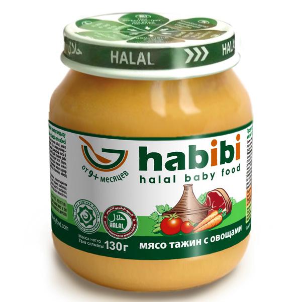 Пюре Habibi мясное с овощами 130 гр Мясо тажин с овощами (с 9 мес)<br>