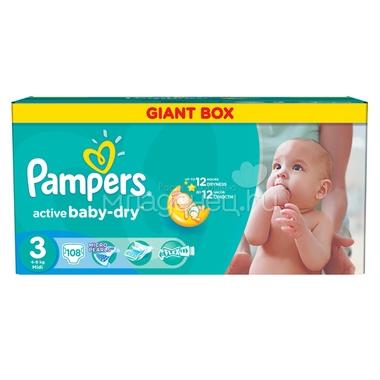 Подгузники Pampers Active Baby Midi 4-9 кг (108 шт) Размер 3