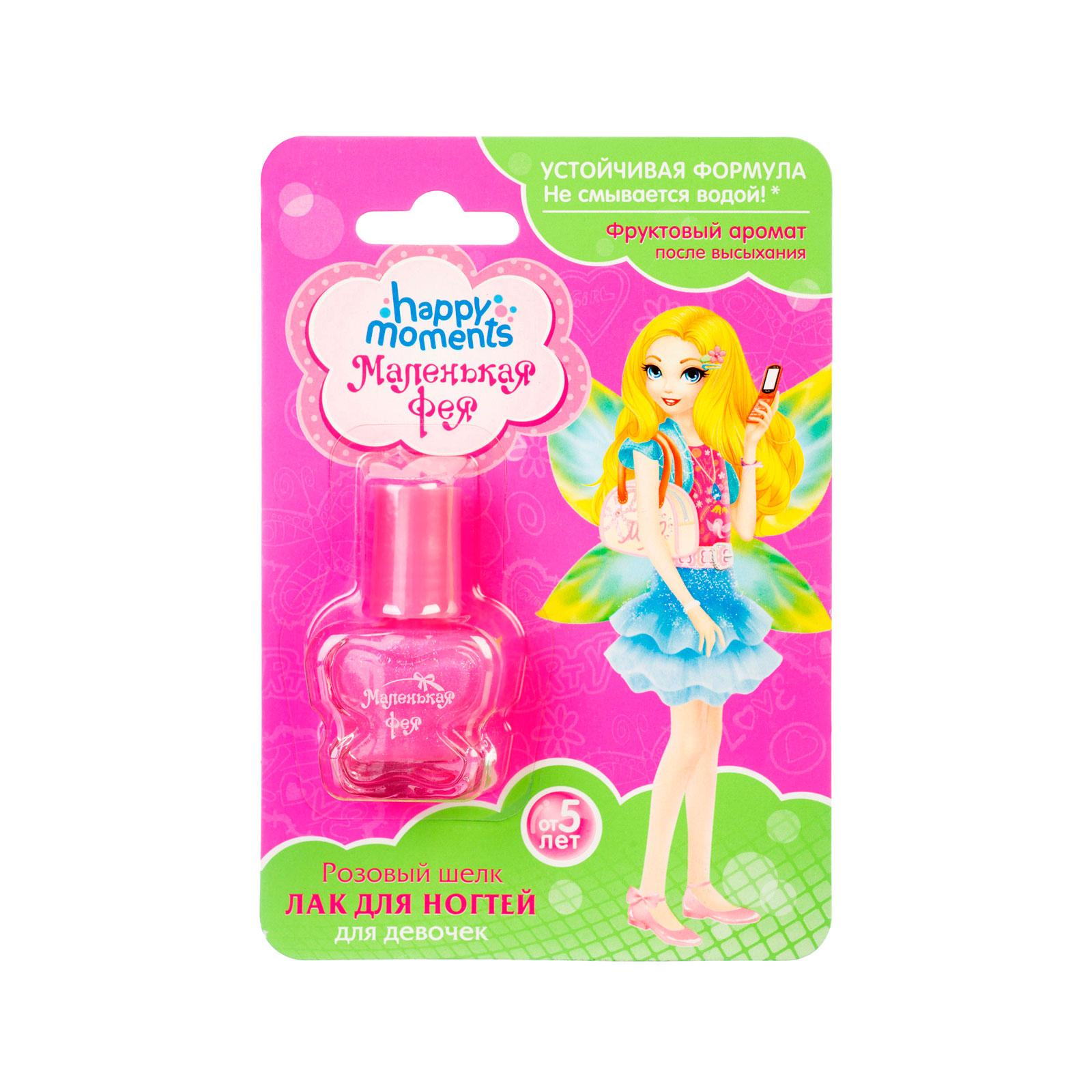 Лак для ногтей Маленькая Фея розовый шелк 6 мл
