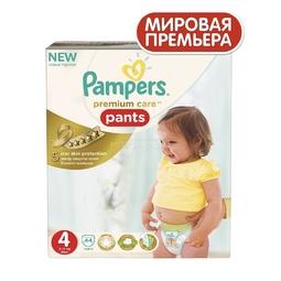 Трусики Pampers Premium Care 9-14 кг (44 шт) Размер 4