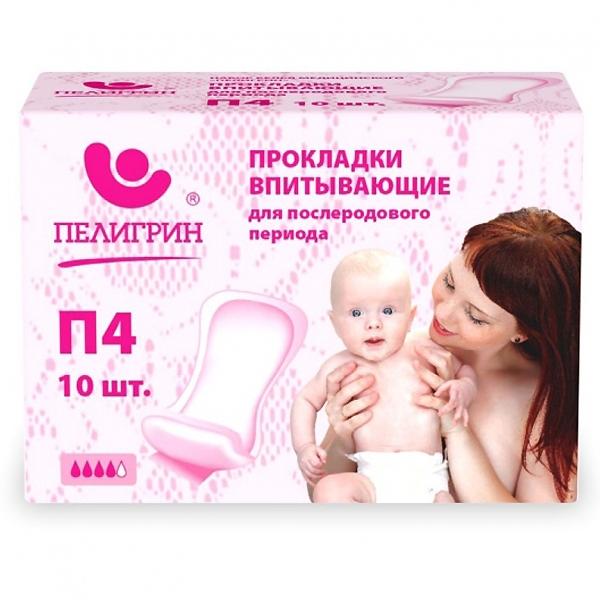 Прокладки послеродовые Пелигрин 10 шт<br>