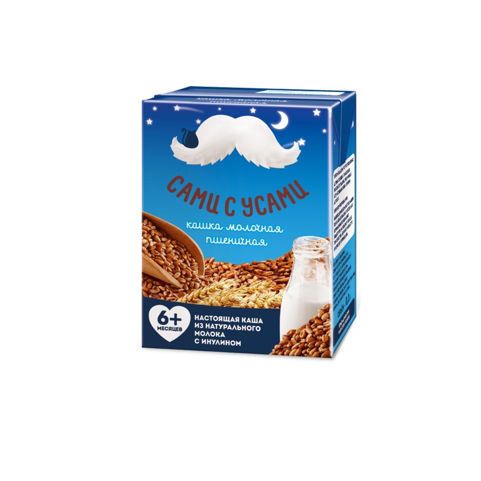 Каша Сами с усами молочная 200 гр (готовая) Пшеничная (с 6 мес)<br>