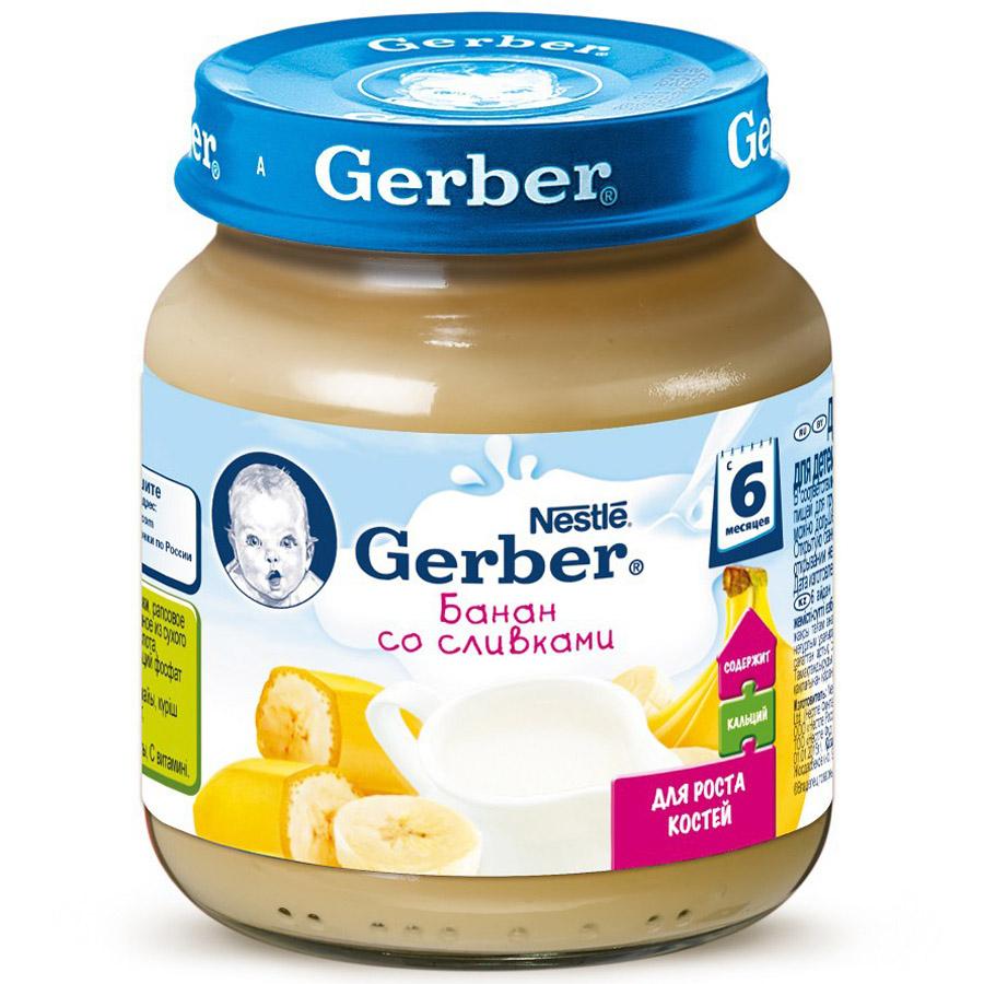 Пюре Gerber фруктовое со сливками 125 гр Банан (с 6 мес)<br>