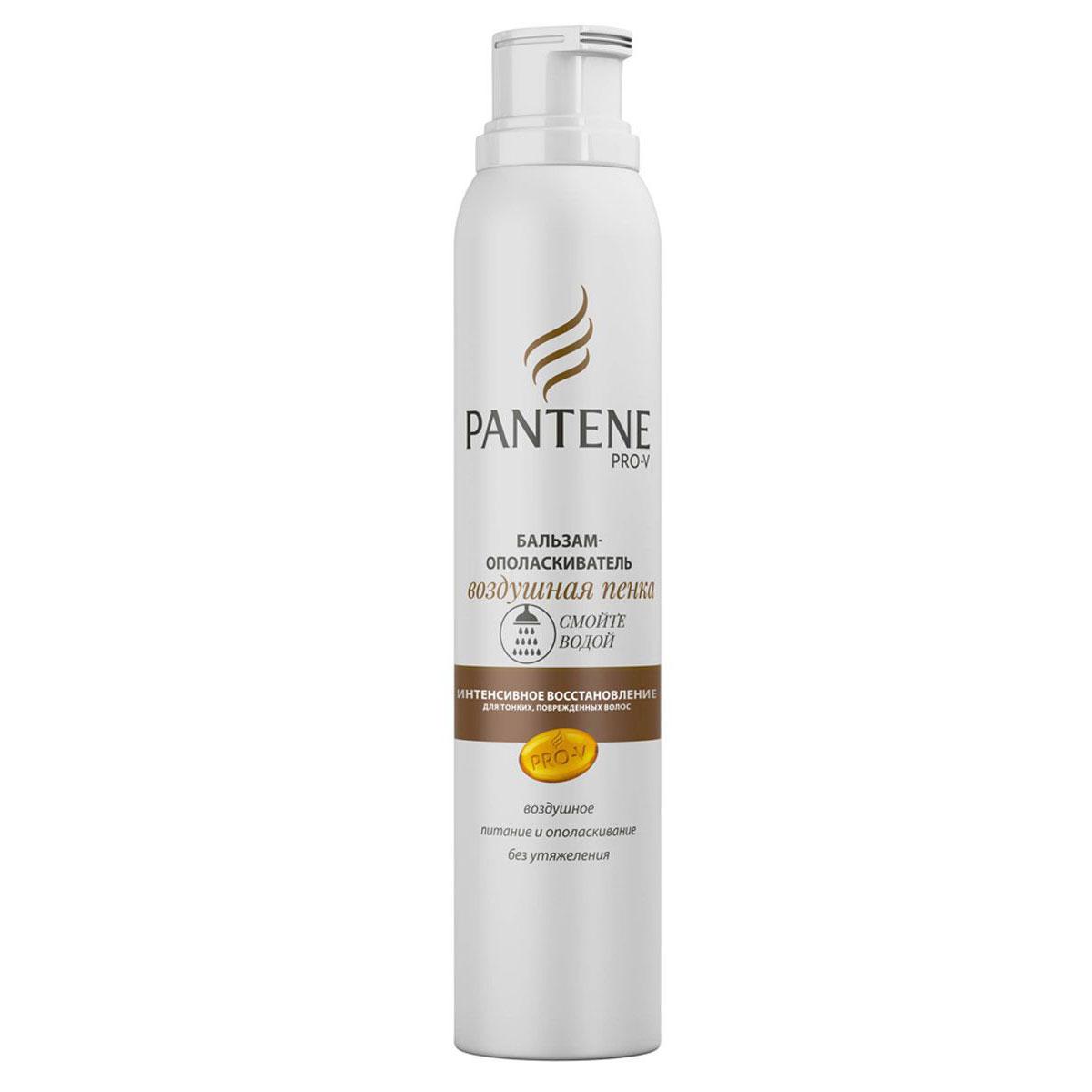 Бальзам-ополаскиватель для волос Pantene Воздушная Пенка Интенсивное восстановление 180 мл<br>
