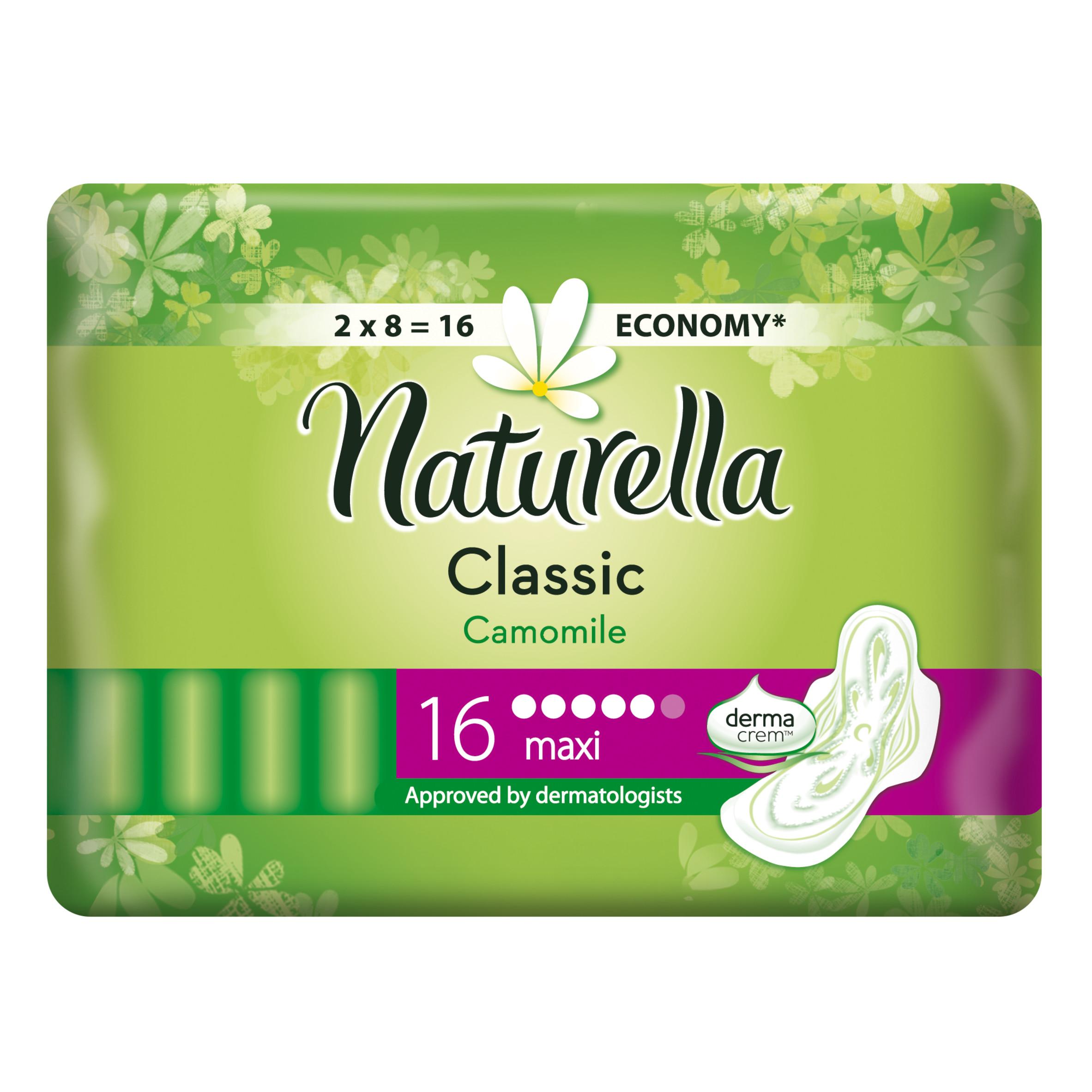 Прокладки гигиенические Naturella Classic Maxi Camomile 16Шт.<br>