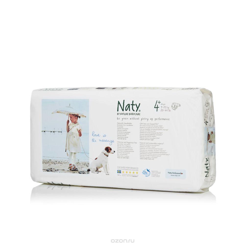 Подгузники Naty 9-20 кг (44 шт) Размер 4+<br>