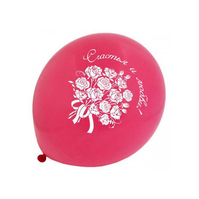 Воздушные шары ACTION! С Днем Свадьбы ! 30 см. 50 шт.<br>