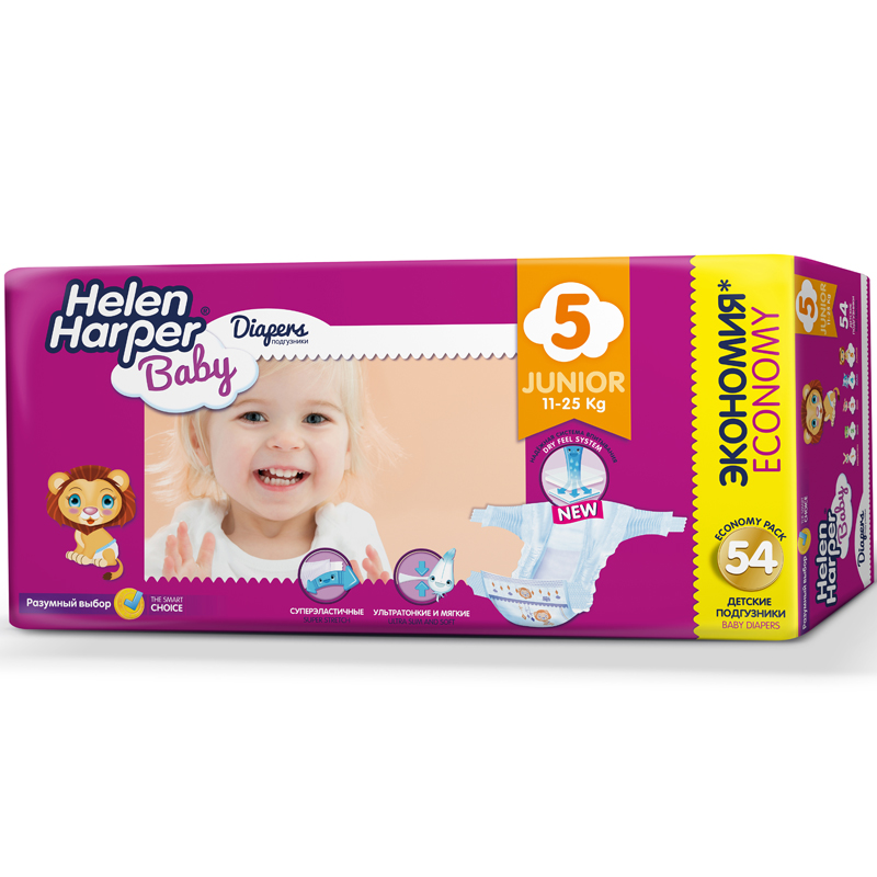 ���������� Helen Harper Baby Junior 11-25 ��. (54 ��.) ������ 5
