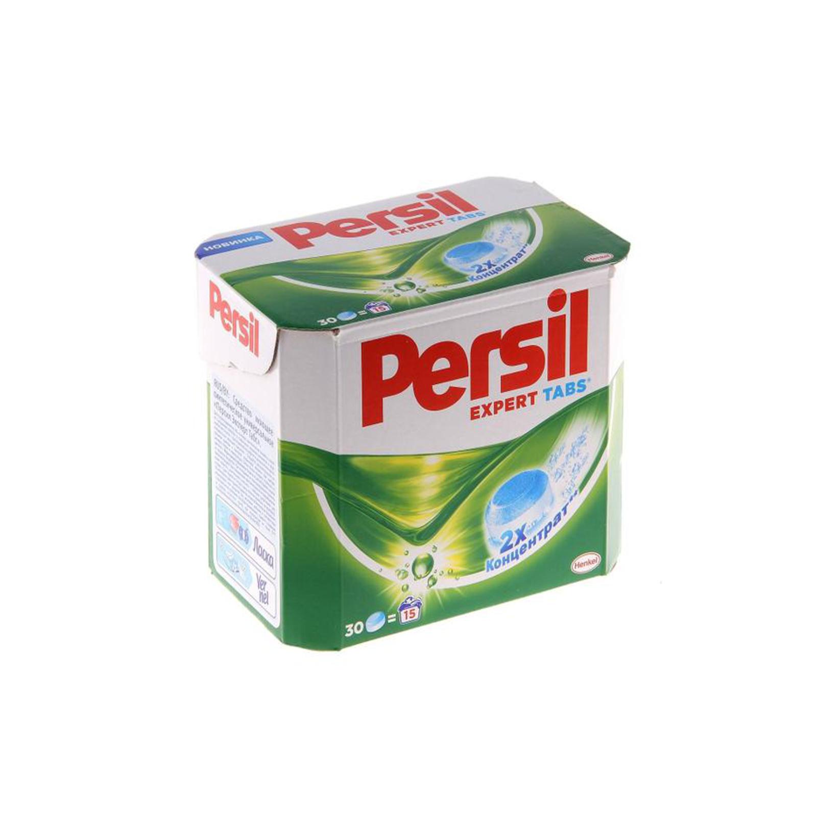 Таблетки для стирки Persil Expert Эксперт<br>