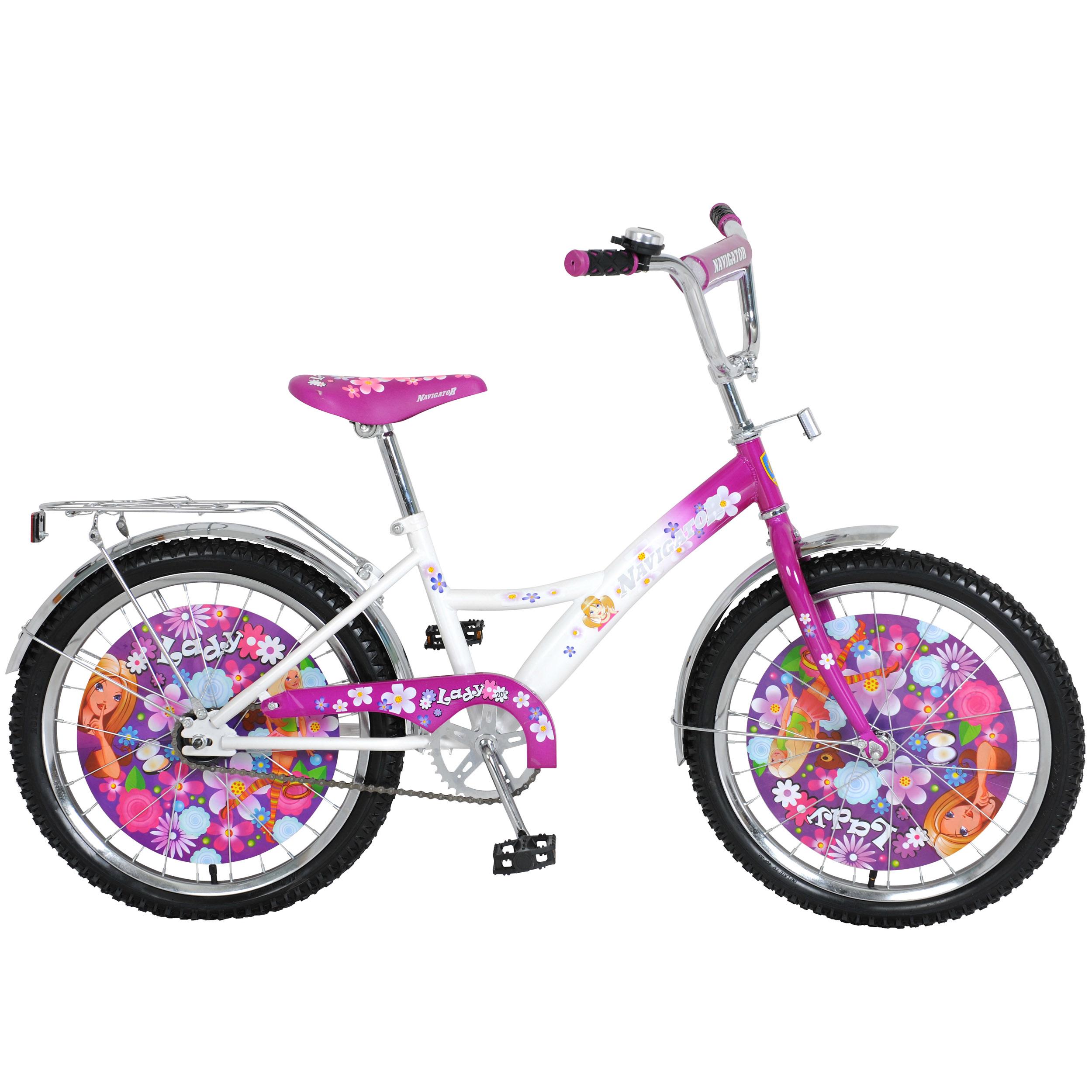 Велосипед Navigator 20 Lady Белый с фиолетовым<br>