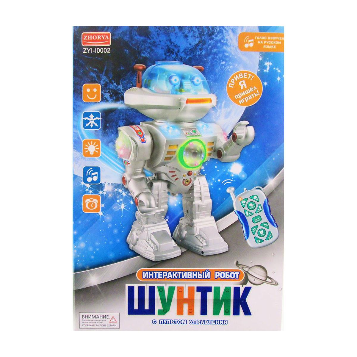 Развивающая игрушка Zhorya Говорящий<br>