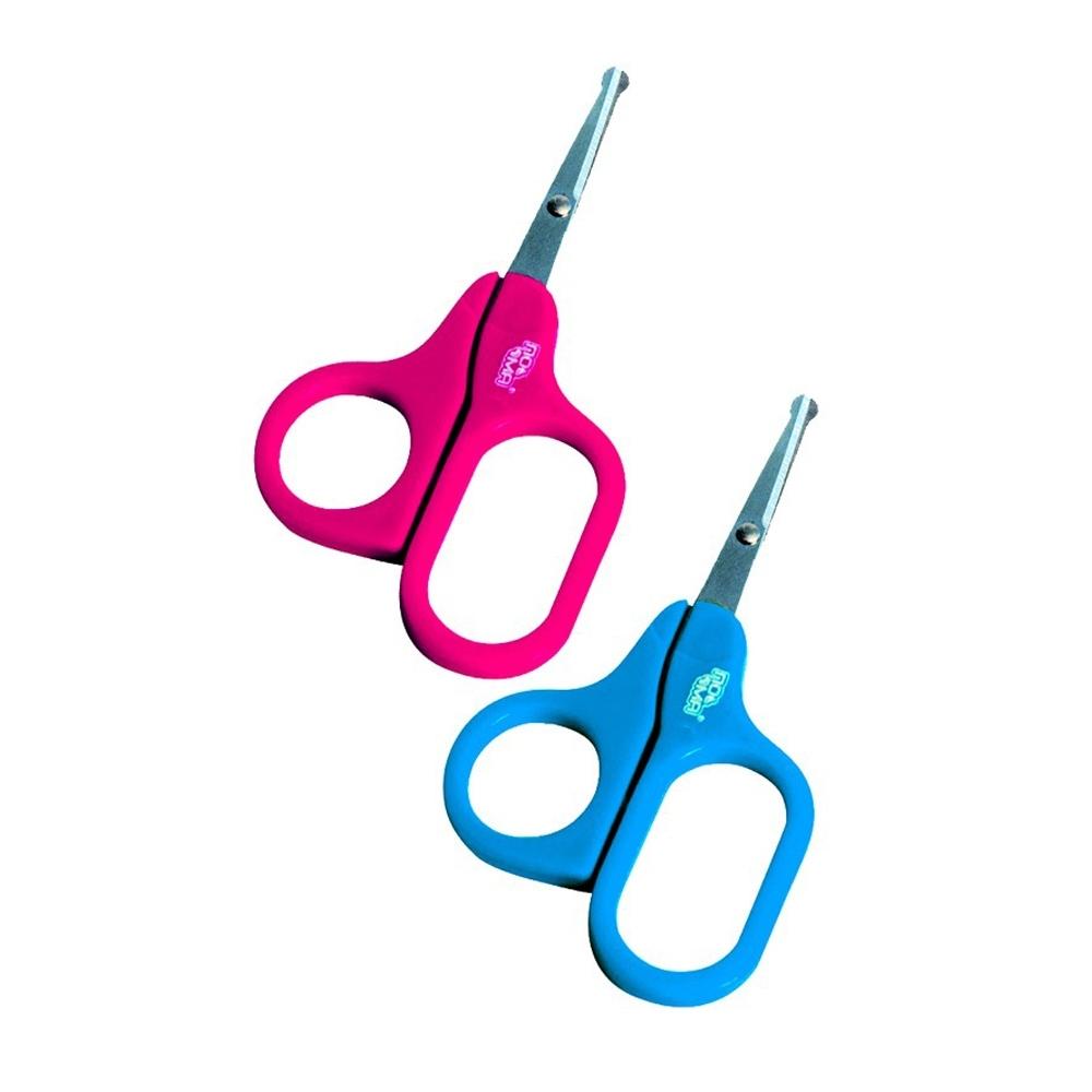 Ножницы детские Пома безопасные<br>