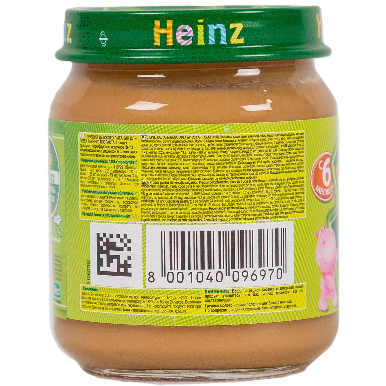 ���� Heinz ��������� 120 �� ������ � �������� � ��������� (� 6 ���)
