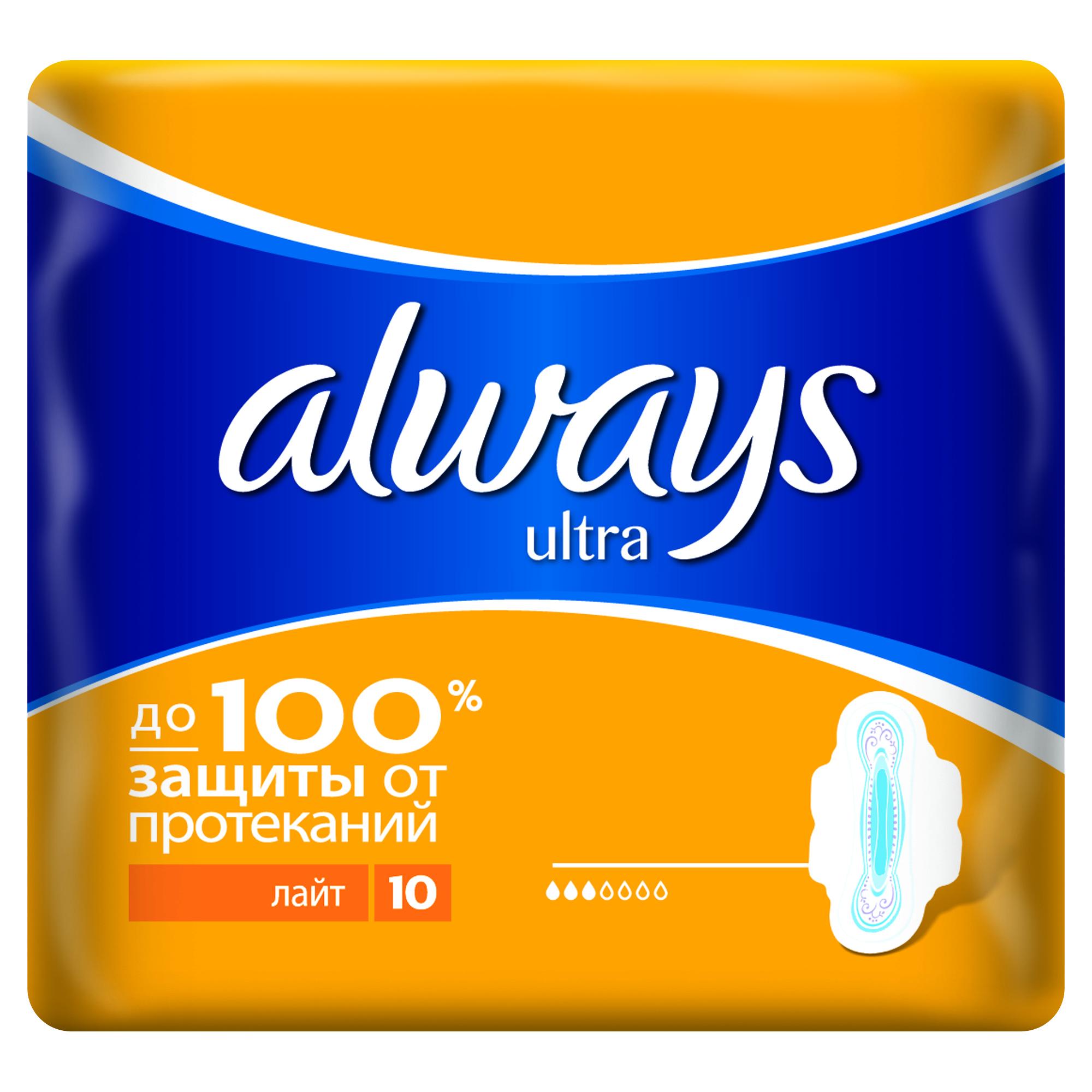 Прокладки гигиенические Always Ultra Light Single 10 шт<br>