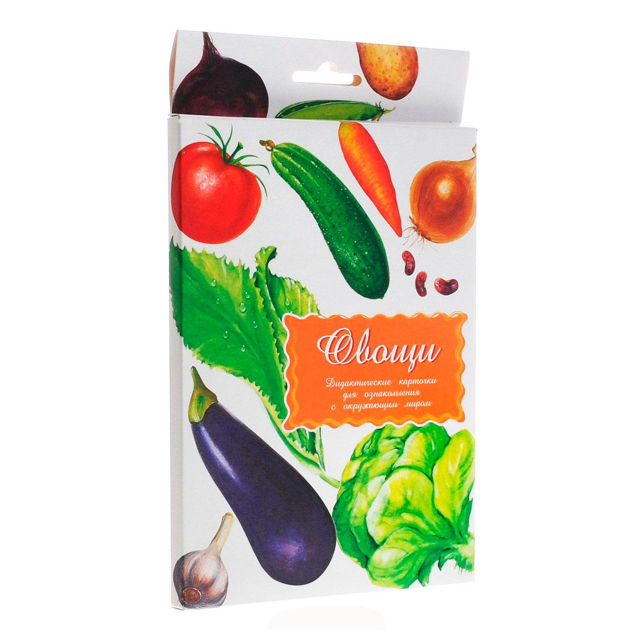 Дидактические карточки Маленький гений Овощи<br>