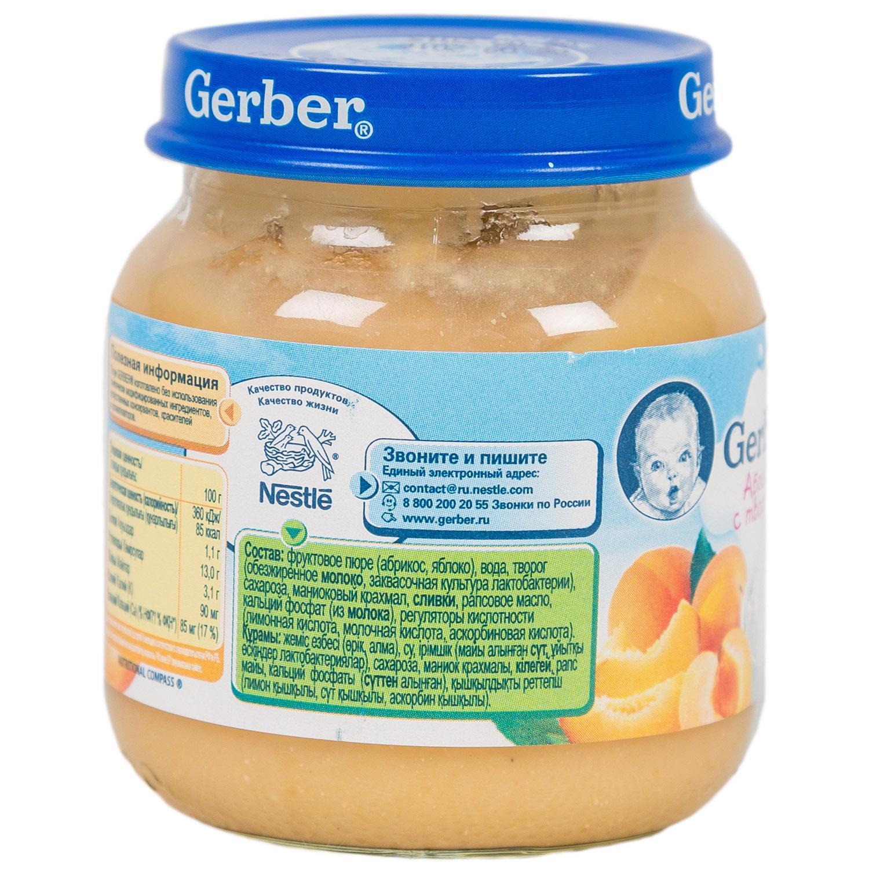 ���� Gerber ��������� � �������� 125 �� ������� (� 6 ���)