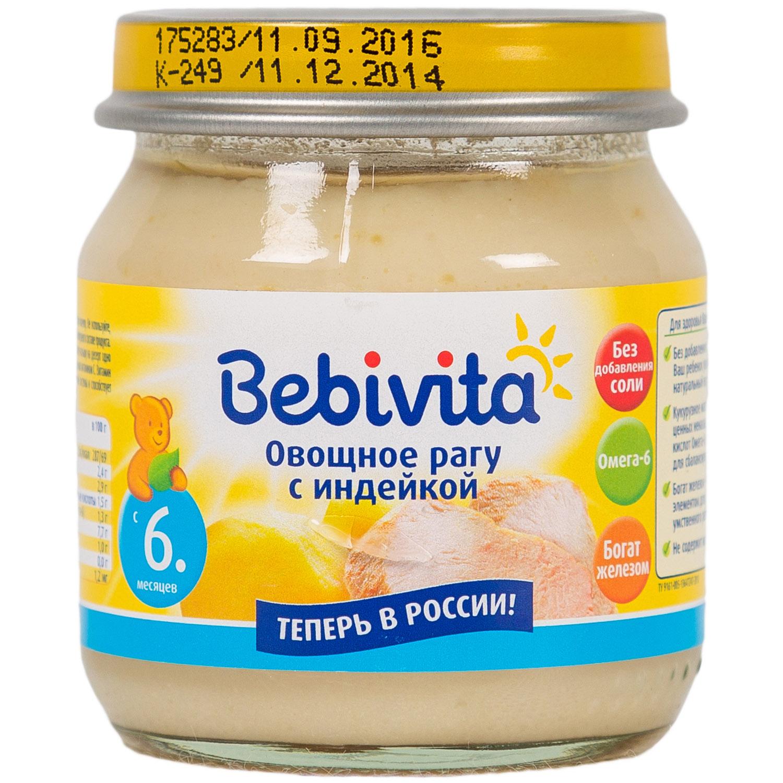 Пюре Bebivita овощное рагу 100 гр С индейкой (с 6 мес)<br>
