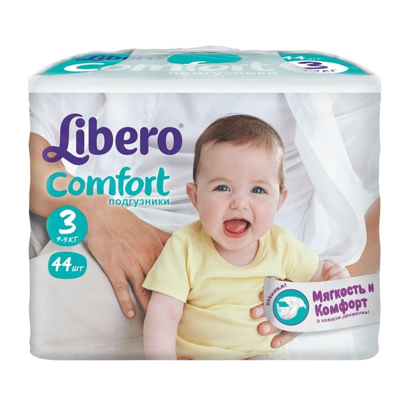 ���������� Libero Comfort Midi 4-9 �� (44 ��) ������ 3