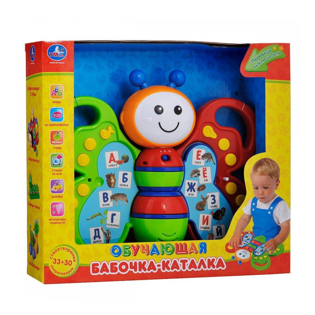 Обучающая игрушка Умка Алфавит 33 стихотворения и 30 скороговорок<br>