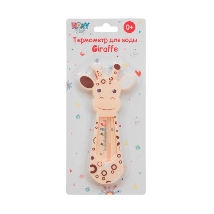 Термометр Roxy-kids Giraffe для воды