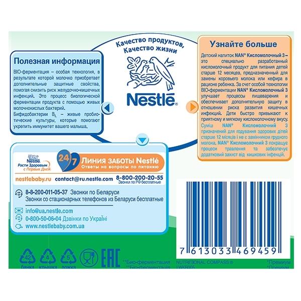 ������� ������� Nestle NAN Premium ������������� 400 �� �3 (� 12 ���)