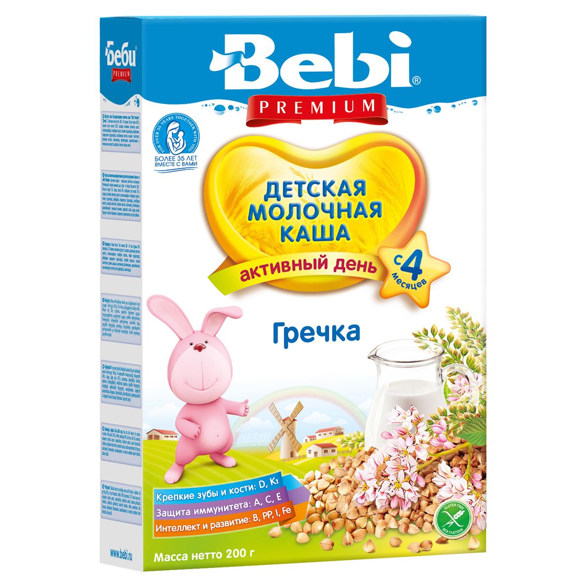 Каша Bebi Premium молочная 200 гр Гречневая (с 4 мес)<br>