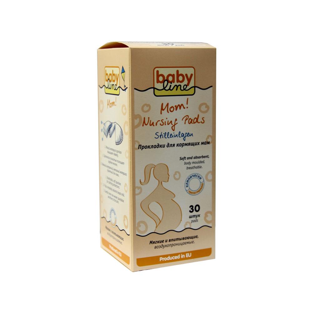 Прокладки для груди Babyline 30 шт