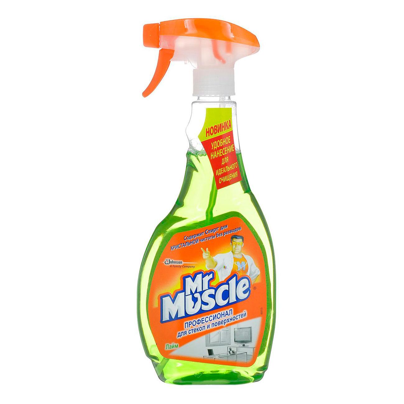 Средство Мистер Мускул триггер 500 мл для стекол и других поверхностей со спиртом Лайм<br>
